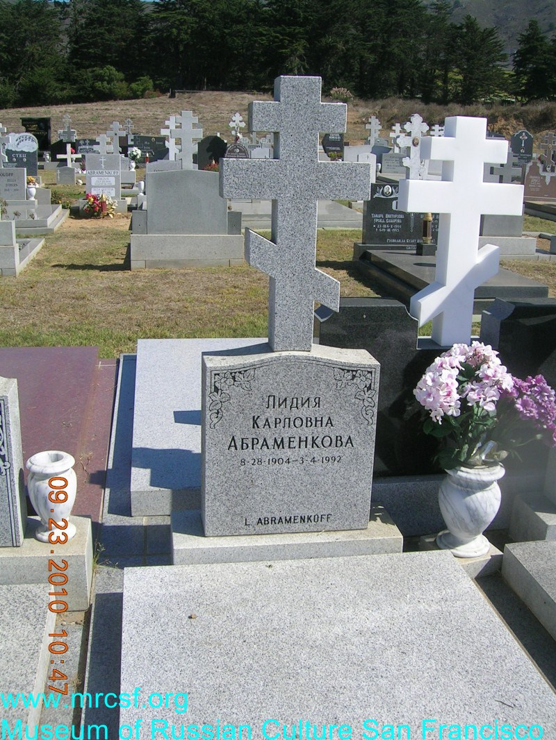 Grave/tombstone of ABRAMENKOFF Лидия Карловна