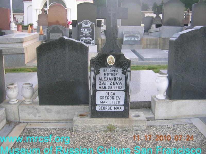 Grave/tombstone of ZAITZEVA Александра