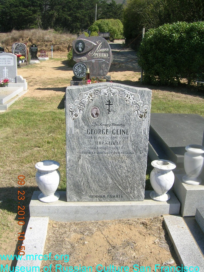 Grave/tombstone of GAINE George