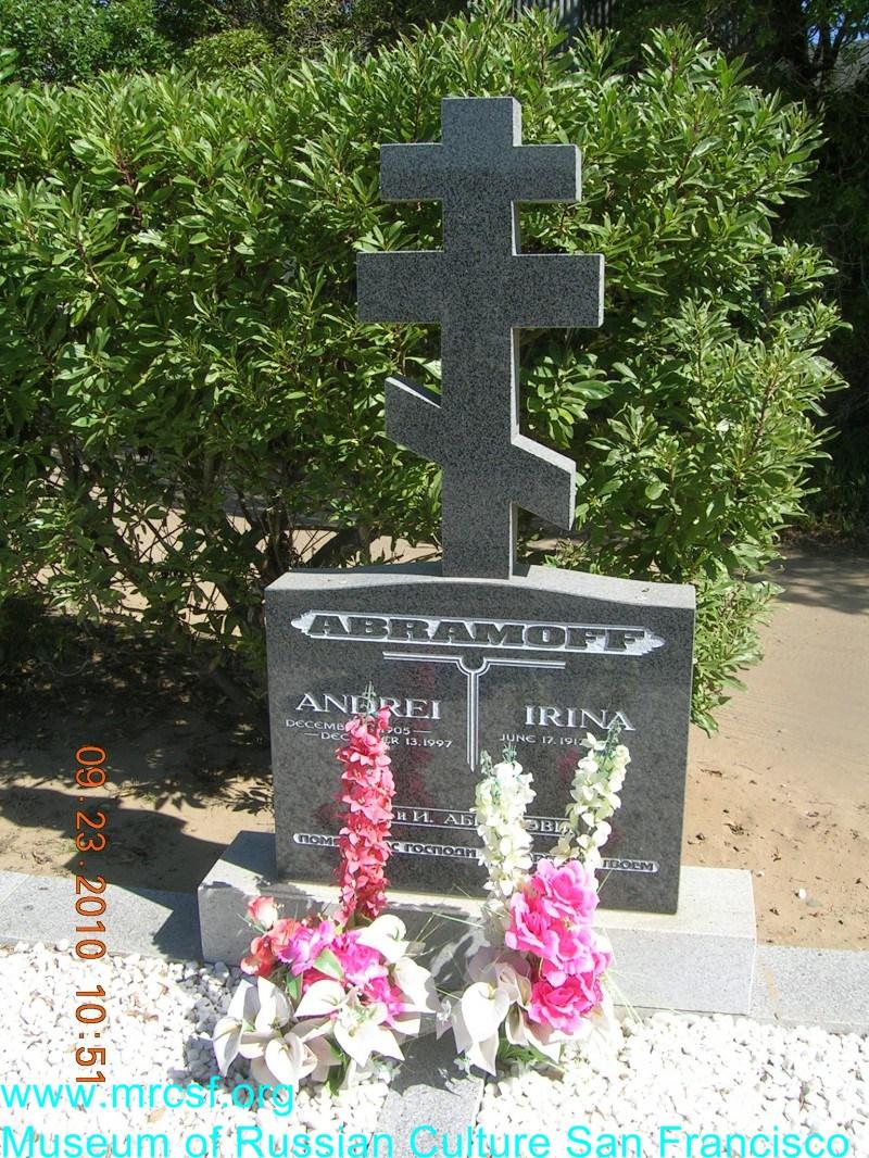 Могила/надгробие АБРАМОВА Irina