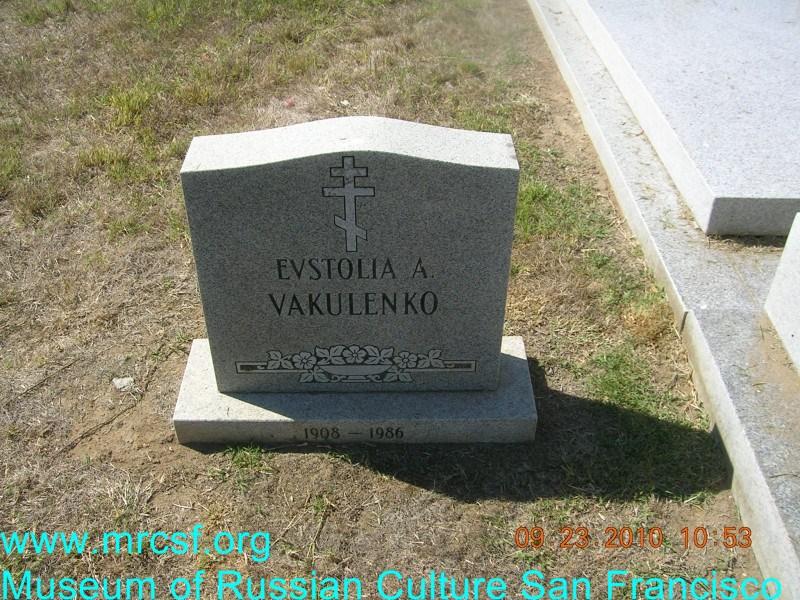 Grave/tombstone of VAKULENKO Evstolia A.