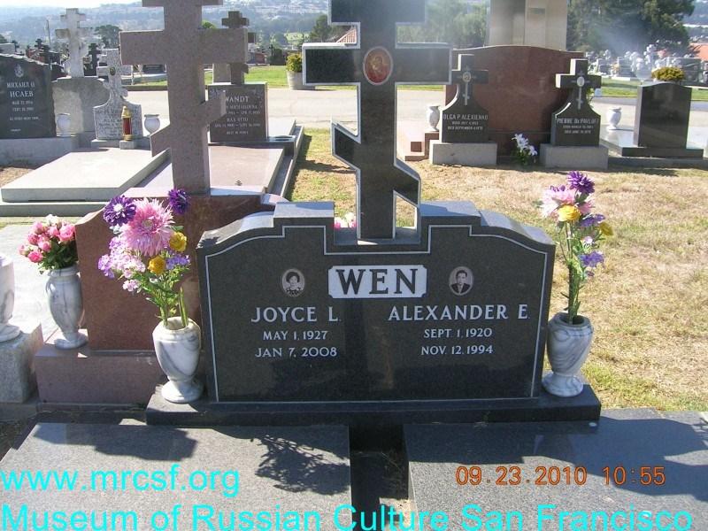 Grave/tombstone of WEN Alexander E.