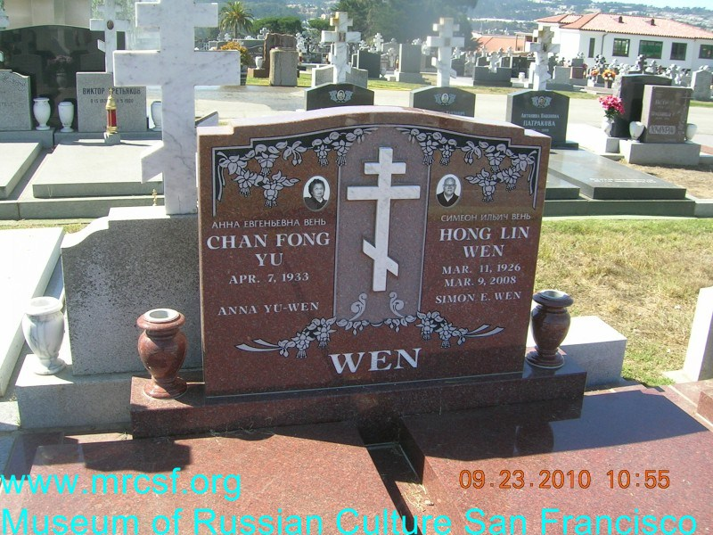 Grave/tombstone of WEN Анна Евгениевна