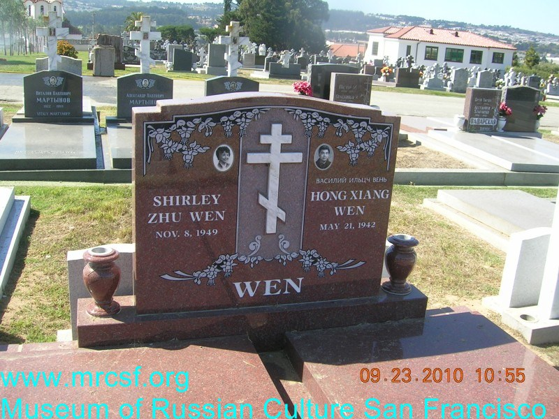 Grave/tombstone of WEN Shirley