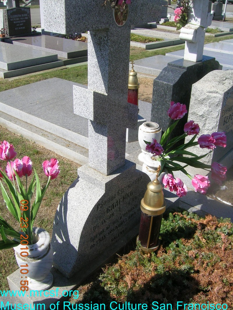 Grave/tombstone of VALENKO Руфина Евгениевна