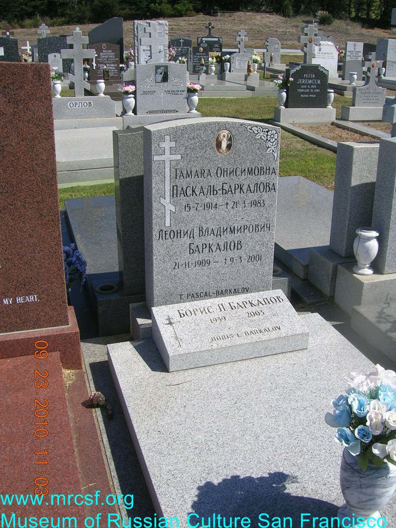 Могила/надгробие БАРКАЛОВ Леонид Владимирович