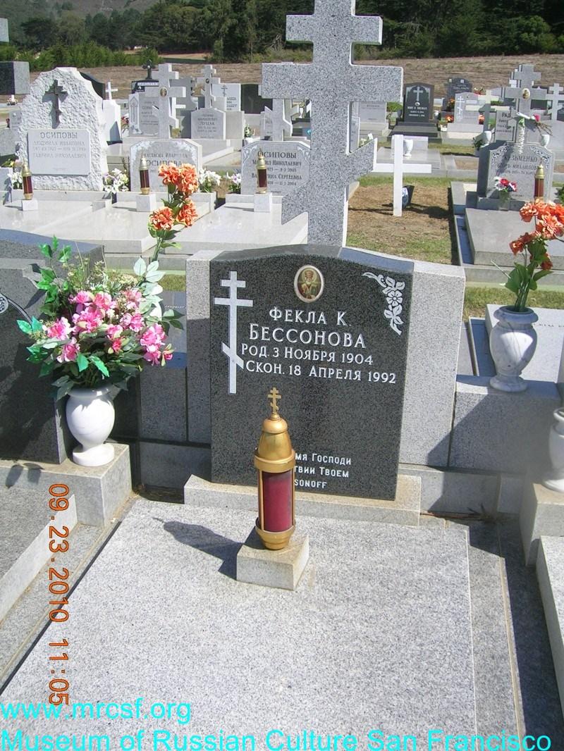 Grave/tombstone of BESSONOFF Фекла К.