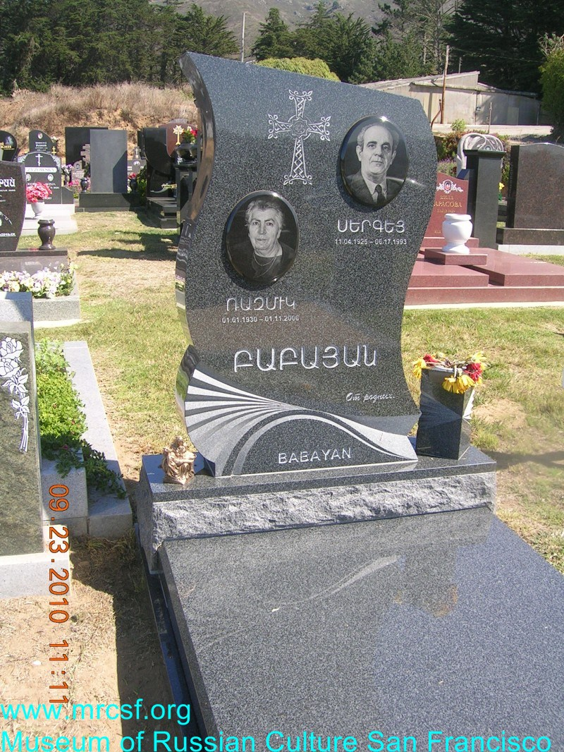 Grave/tombstone of BABAYAN in Armenian