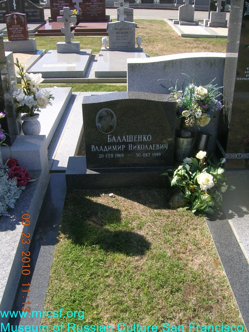 Grave/tombstone of BALASHENKO Владимир Николаевич