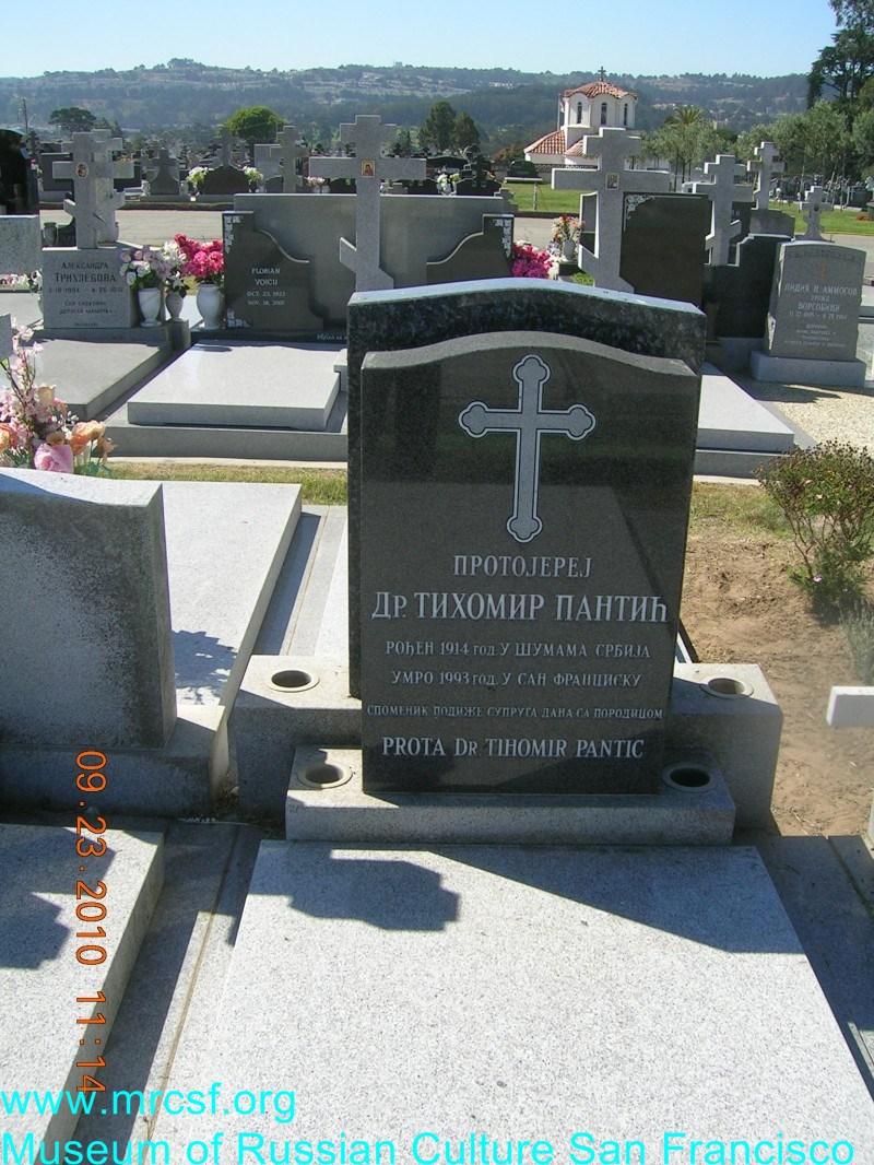 Grave/tombstone of PANTIC Тихомир