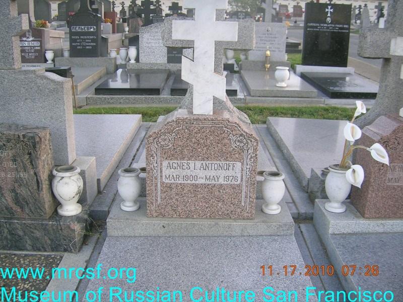 Grave/tombstone of ANTONOFF Agnes I.