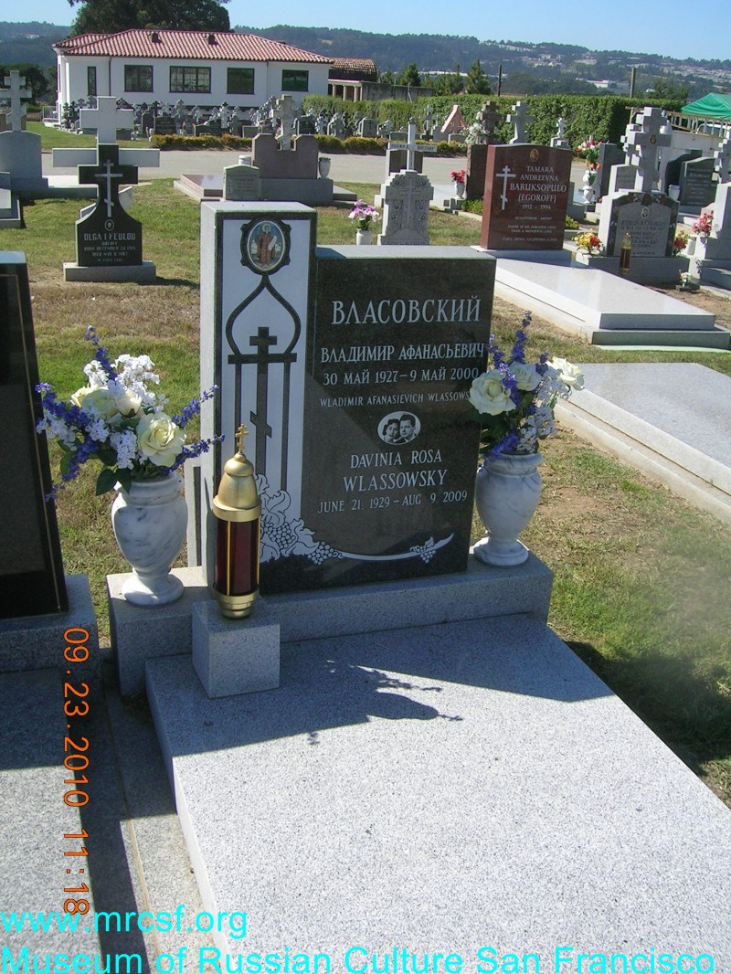Grave/tombstone of WLASSOWSKY Владимир Афанасьевич