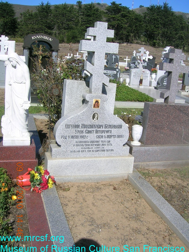 Grave/tombstone of BELENKY Евгений Михайлович