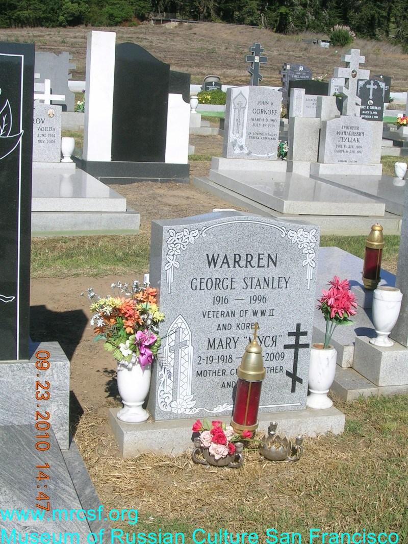 Grave/tombstone of WARREN George Stanley
