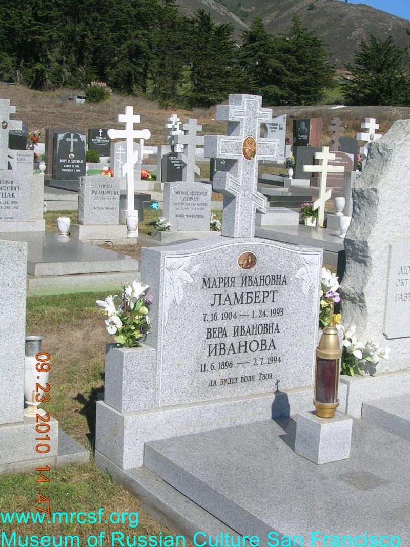 Grave/tombstone of LAMBERT Мария Ивановна