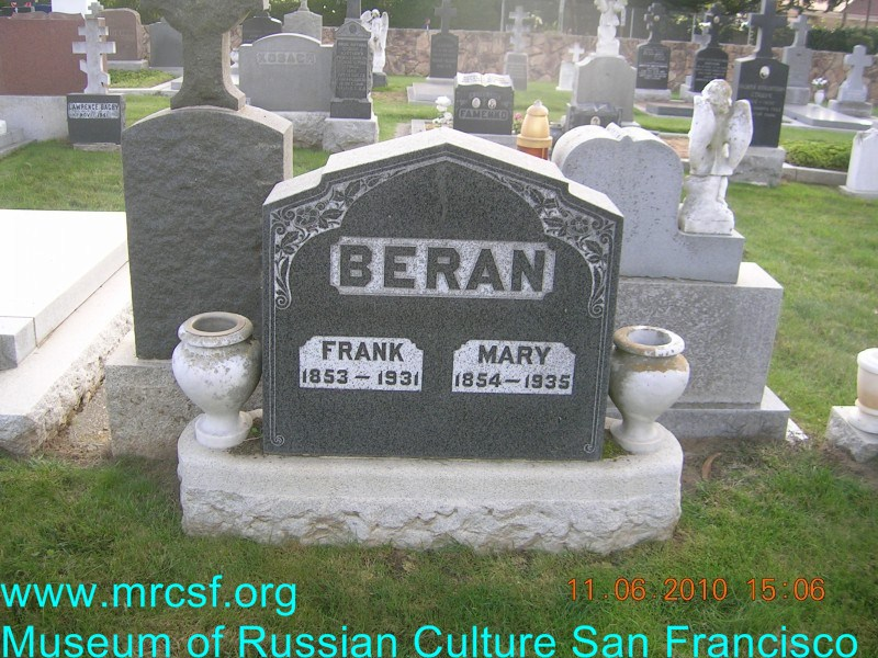 Grave/tombstone of BERAN Mary