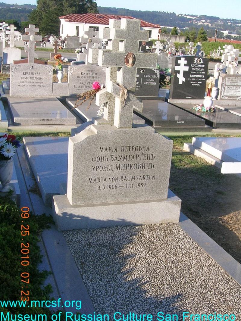 Могила/надгробие БАУМГАРТЕН фон Мария Петровна