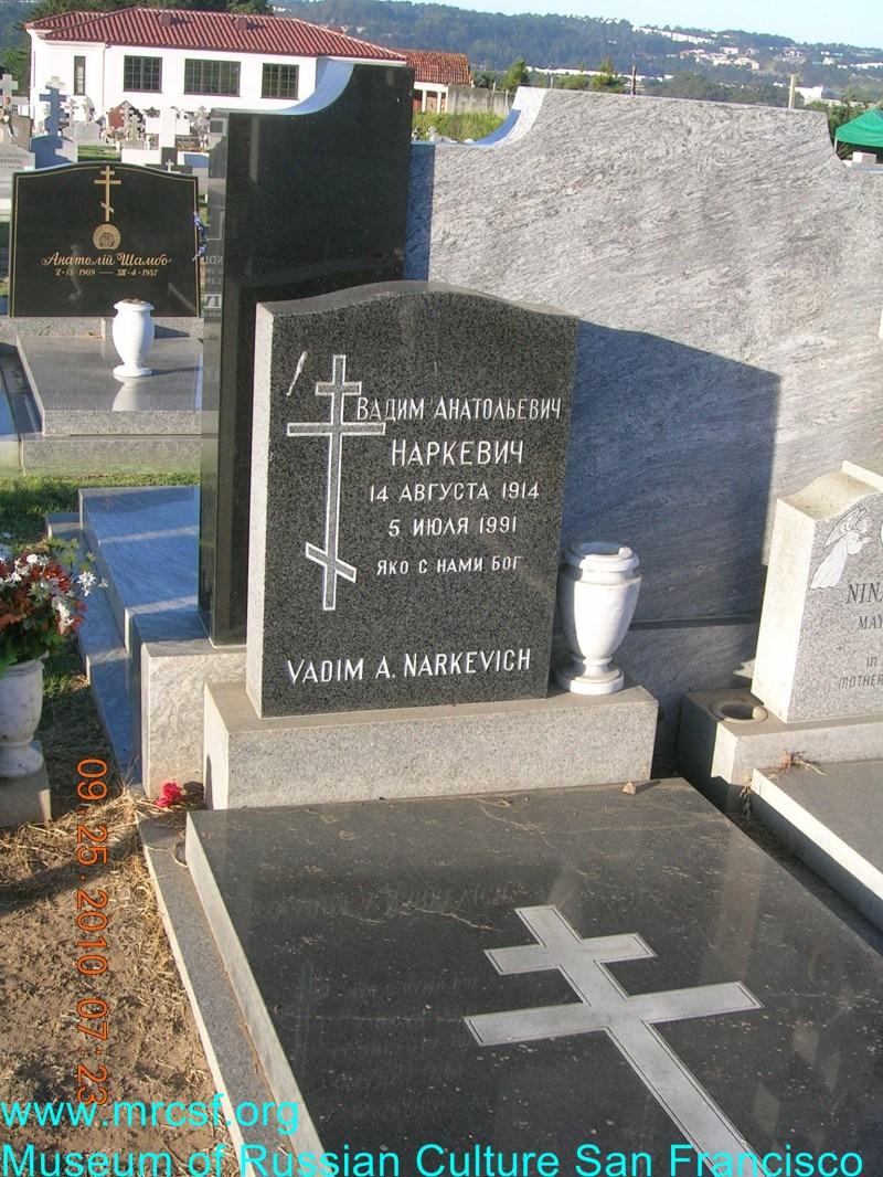 Grave/tombstone of NARKEVICH Вадим Анатольевич