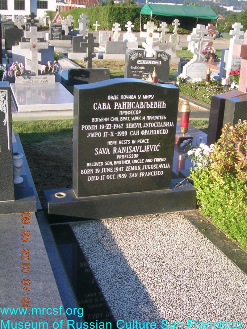 Могила/надгробие РАНИСАВЛЕВИЧ Сава