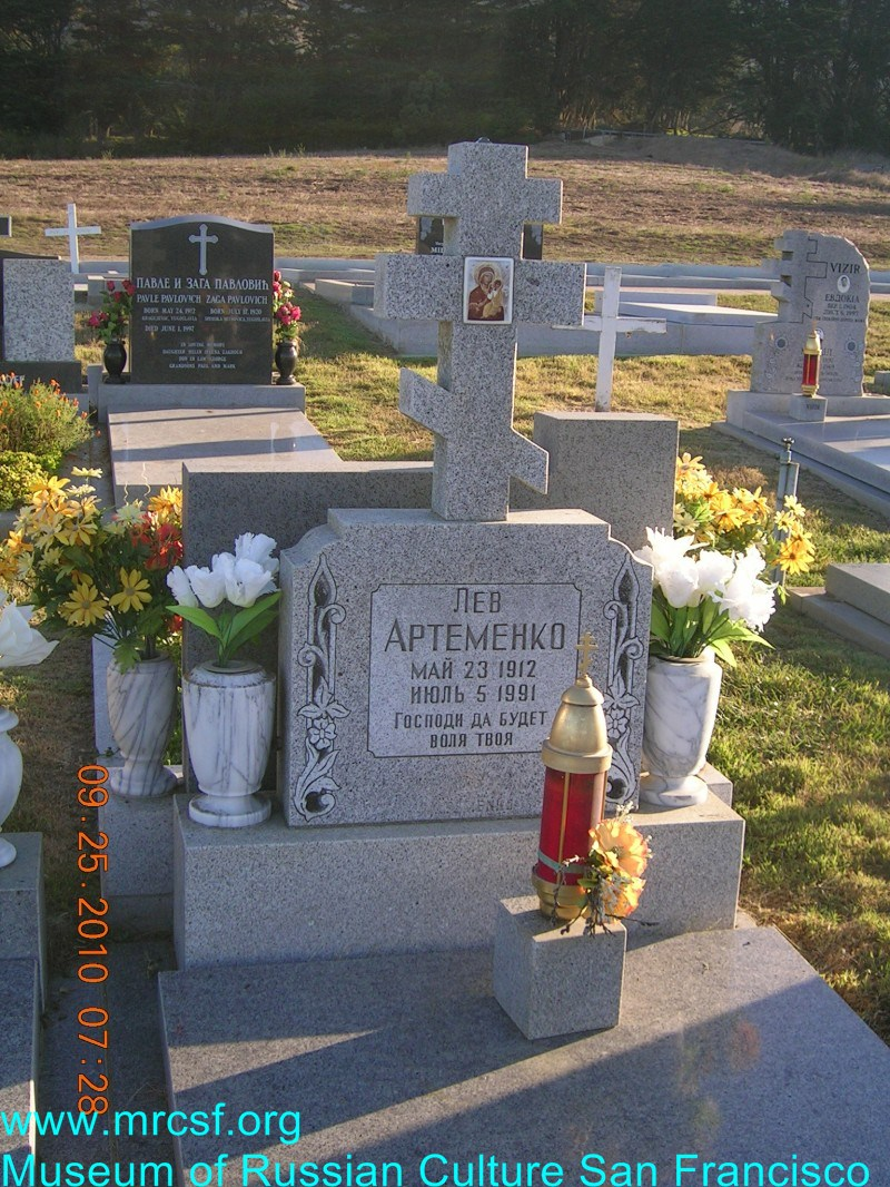 Grave/tombstone of ARTEMENKO Лев