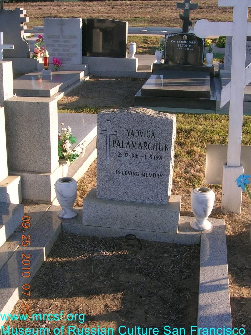 Grave/tombstone of PALAMARCHUK Yadviga