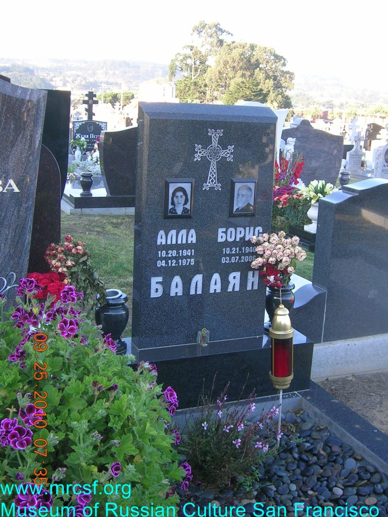 Grave/tombstone of BALAIAN Борис