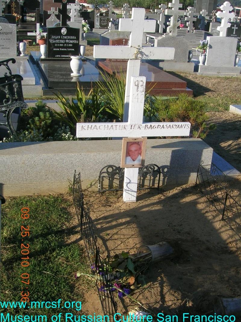 Могила/надгробие БАГАДАСАРЯНЦ Khachaturter