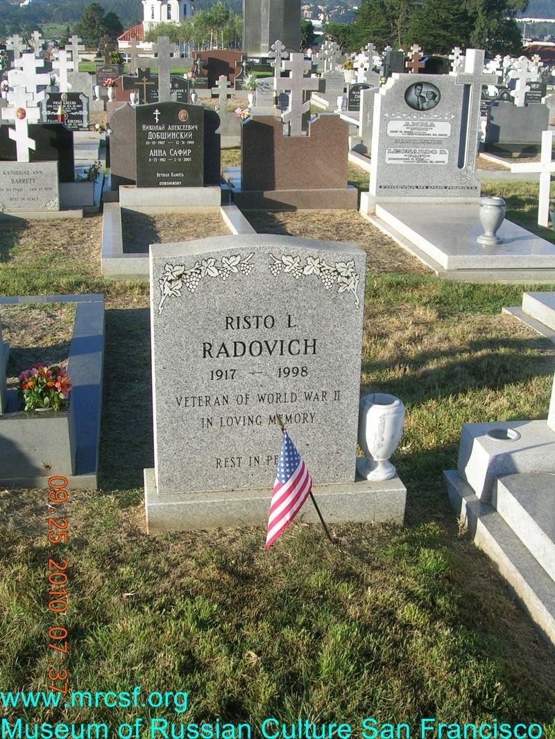 Grave/tombstone of RADOVICH Risto L.