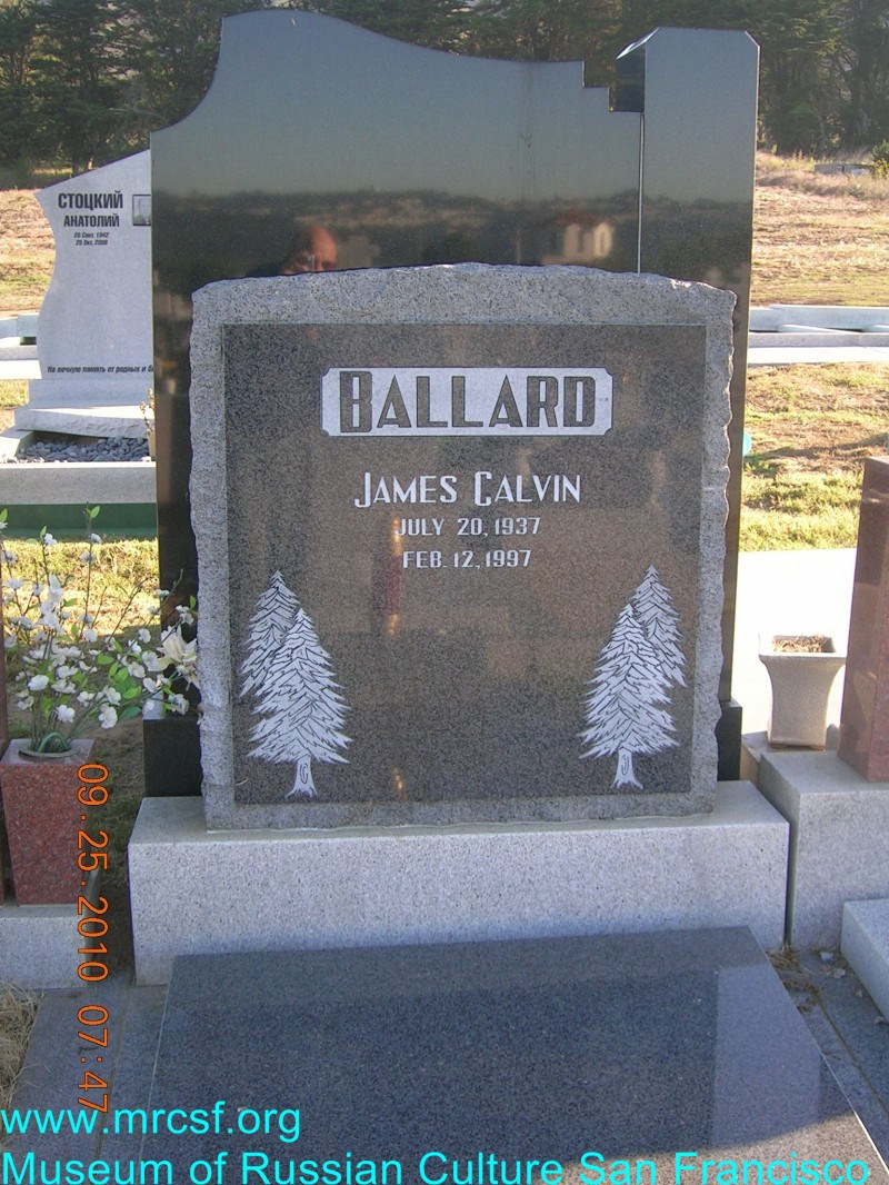 Grave/tombstone of BALLARD James Calvin