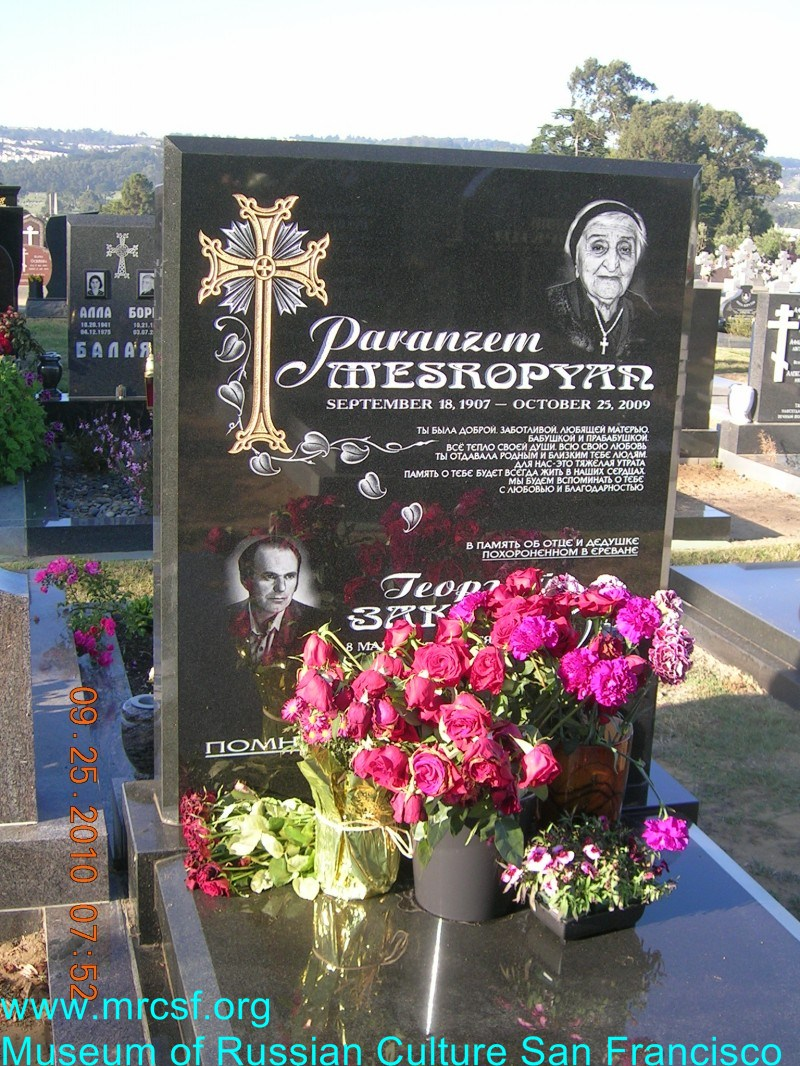 Grave/tombstone of ZAK Георгий