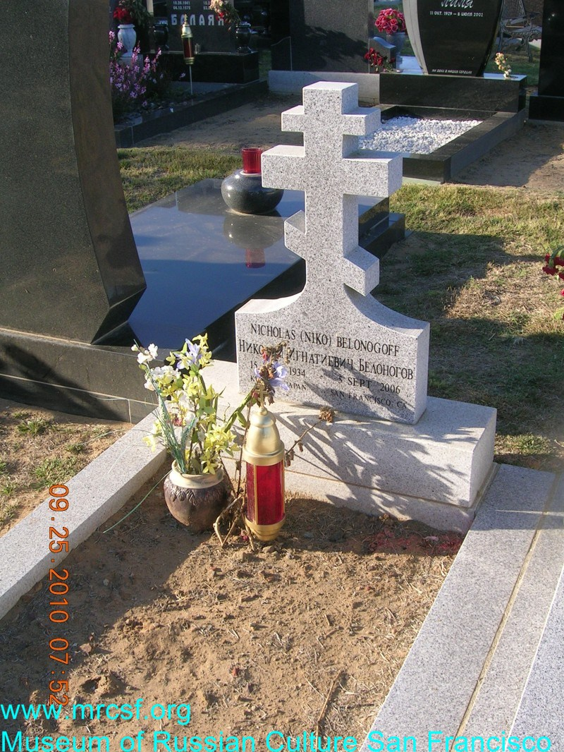 Grave/tombstone of BELONOGOFF Николай (Niko) Игнатьевич