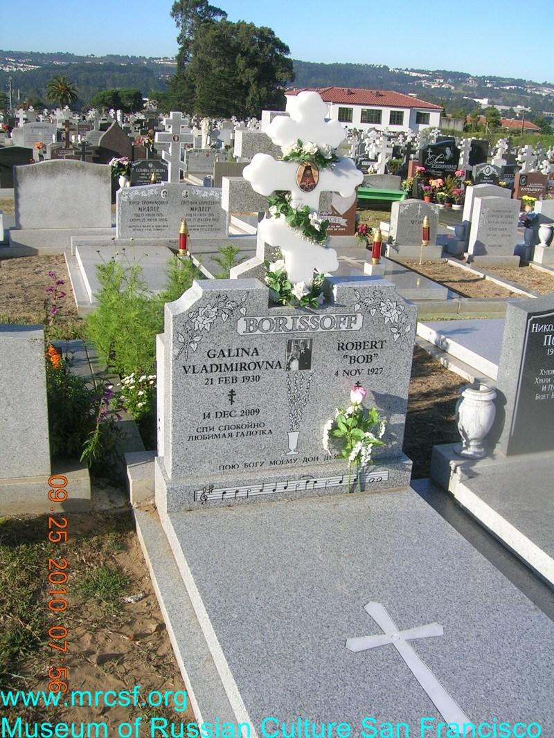 Могила/надгробие БОРИСОВ Galina Vladimirovna