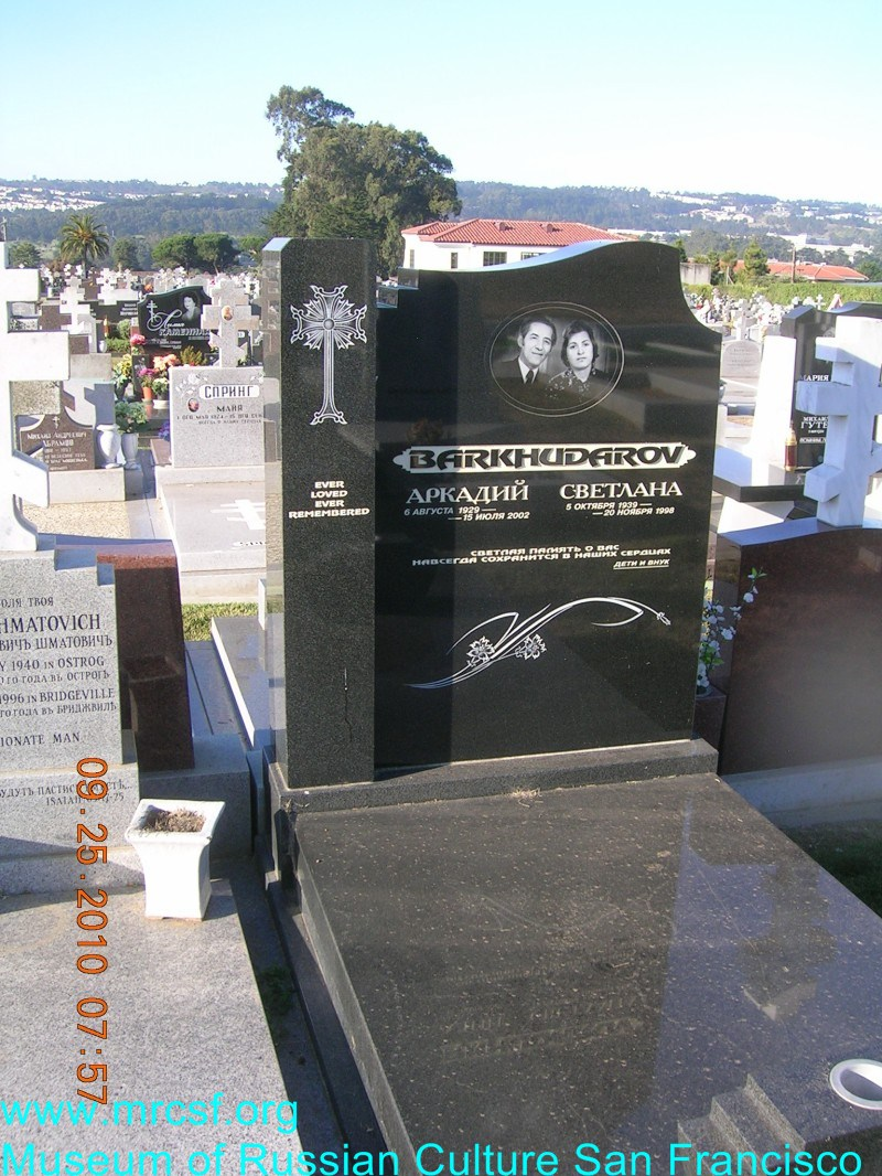Grave/tombstone of BARKHUDAROV Аркадий