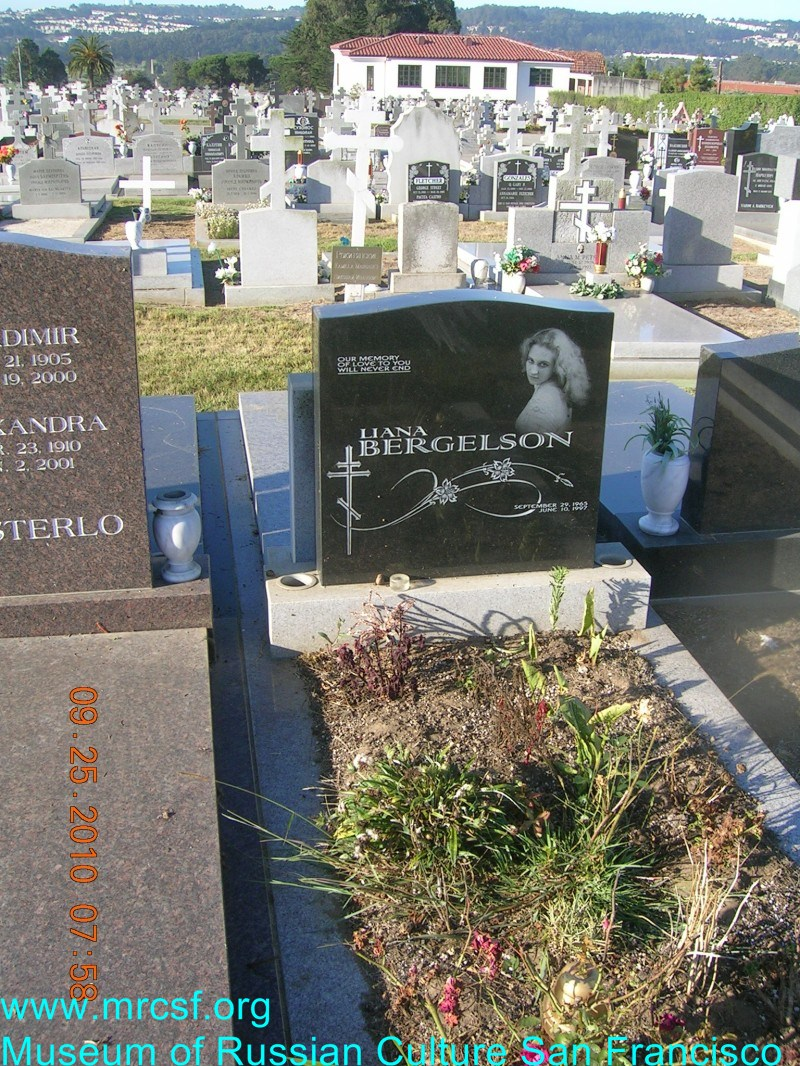 Grave/tombstone of BERGELSON Liana