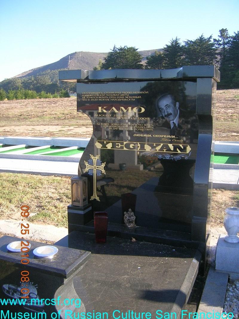 Grave/tombstone of YEGIYAN Kamo