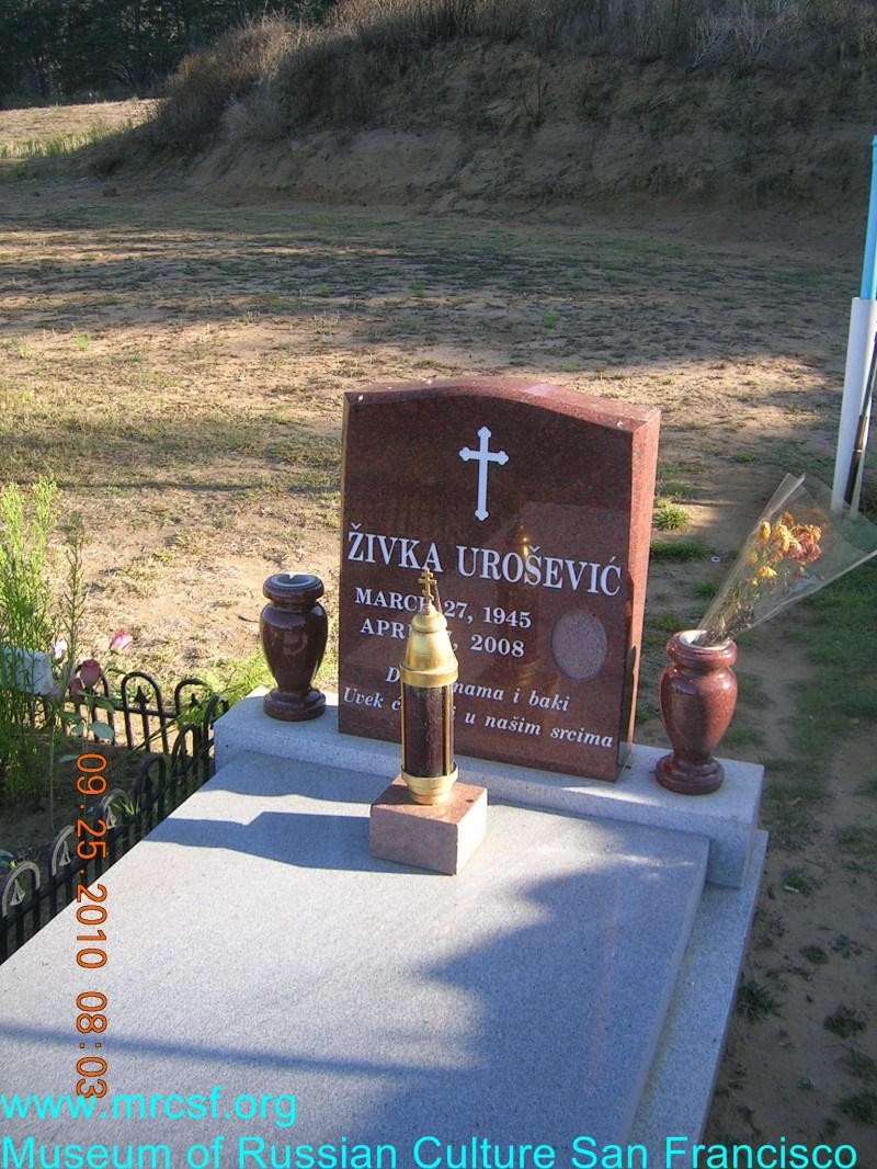 Grave/tombstone of UROSEVIC Zivka