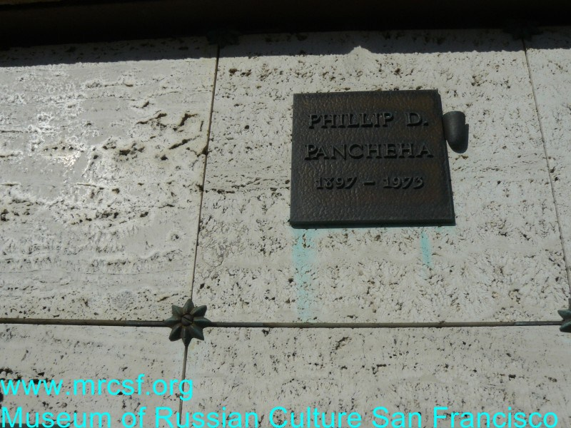 Grave/tombstone of PANCHEHA Phillip D.