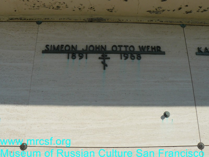 Grave/tombstone of WEHR Simeon John Otto
