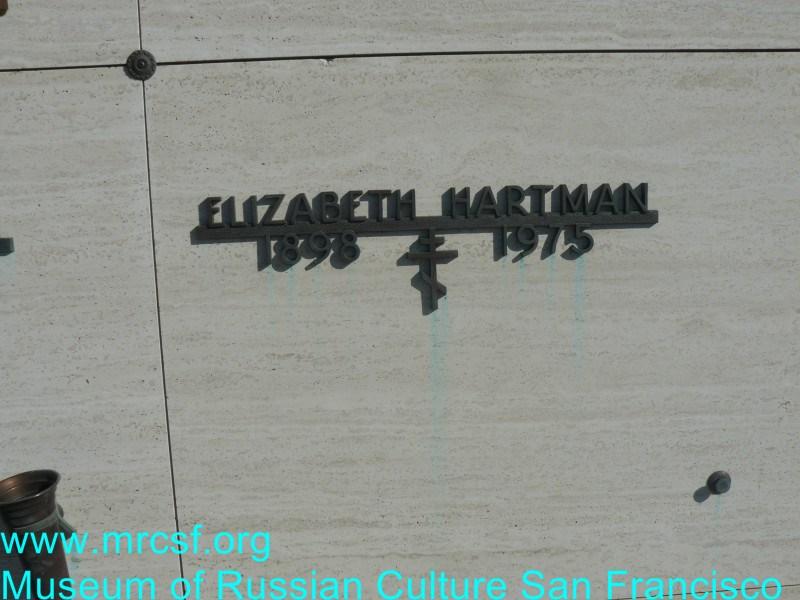 Grave/tombstone of HARTMAN Elizabeth