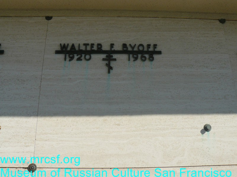 Grave/tombstone of BYOFF Walter