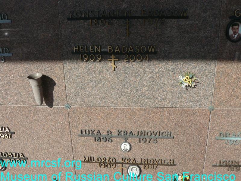Grave/tombstone of BADASOW Konstantin