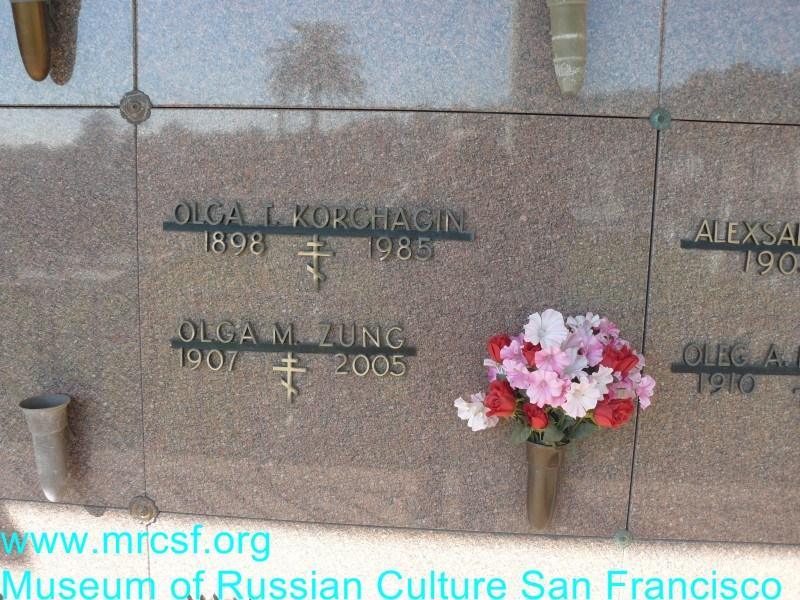 Могила/надгробие ЗУНГ Olga M.