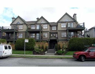 "Main Photo: 205 935 W 15TH AV in Vancouver: Fairview VW Condo for sale in ""THE EMPRESS"" (Vancouver West)  : MLS®# V539564"