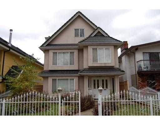 FEATURED LISTING: 2153 2ND Avenue East Vancouver