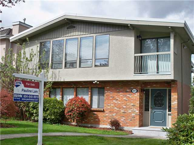 Main Photo: 2855 ALAMEIN Avenue in Vancouver West, Arbutus: Arbutus House for sale (Vancouver West)  : MLS® # V821415