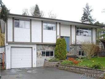 Main Photo: 842 Coles Street in VICTORIA: Es Gorge Vale Residential for sale (Esquimalt)  : MLS® # 306892