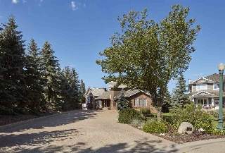 Main Photo: 2 Armadale Close: Rural Sturgeon County House for sale : MLS® # E4075336