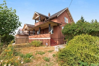 Main Photo: 7835 12TH Avenue in Burnaby: East Burnaby House for sale (Burnaby East)  : MLS® # R2197222
