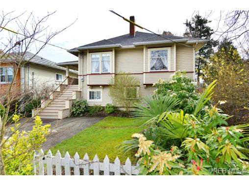 Main Photo: 2933 Orillia Street in VICTORIA: SW Gorge Single Family Detached for sale (Saanich West)  : MLS® # 348002