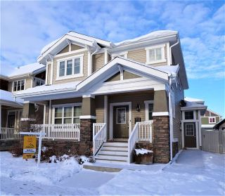 Main Photo: 2210 STAN WATERS Avenue in Edmonton: Zone 27 House for sale : MLS® # E4074473